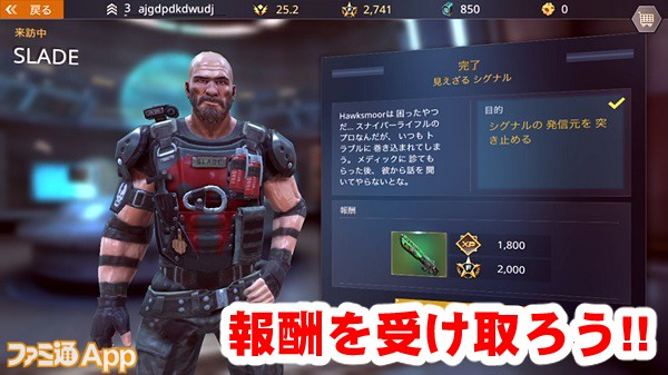 shadowgunlegends09書き込み