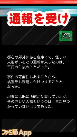 jinruisyuuen02書き込み
