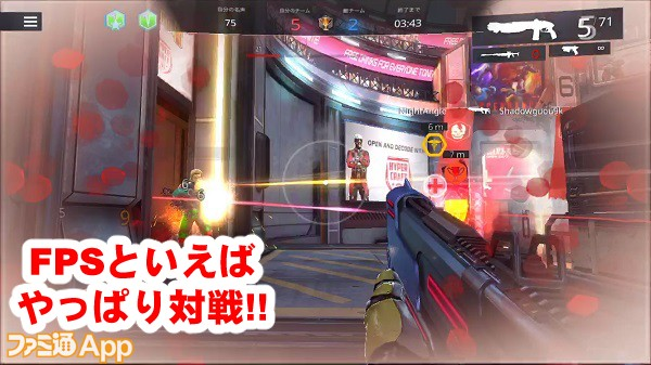 shadowgunlegends14書き込み