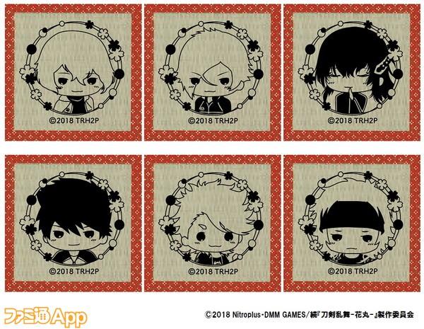 続『刀剣乱舞-花丸- 』畳コースター 6種