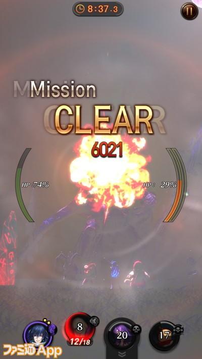 gigantshock004