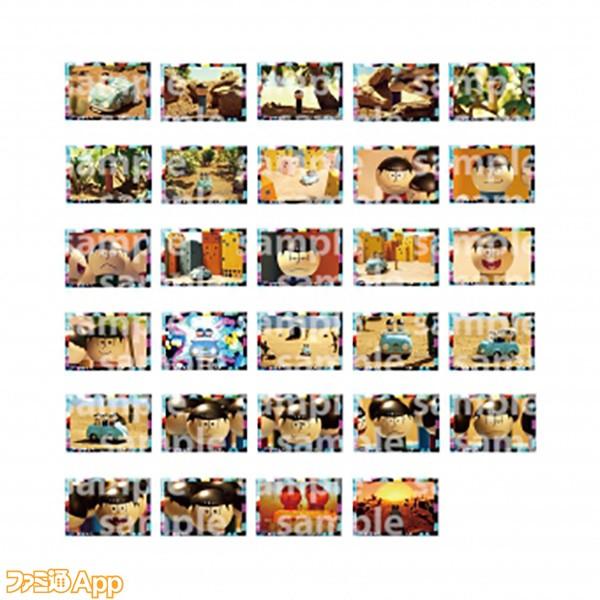 goods_item_sub_1023353_0453d