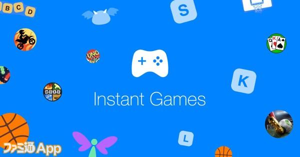 instant_001