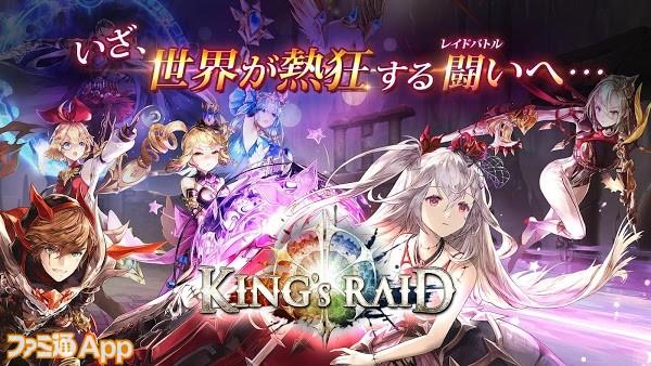 king_001