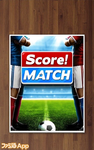 scorematch01