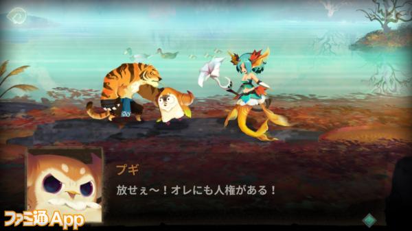 screenshot 3_JP