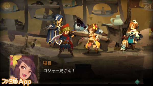 screenshot 4_JP