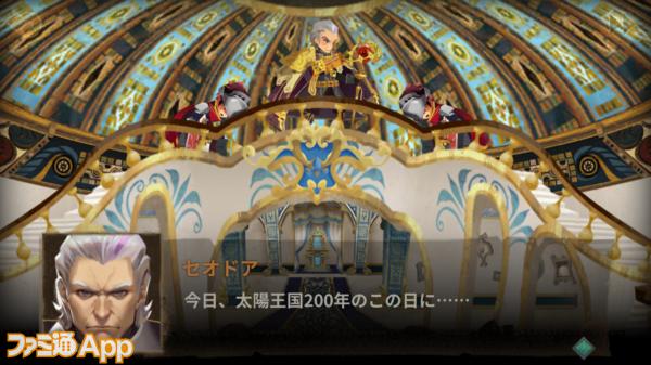 screenshot 5_JP