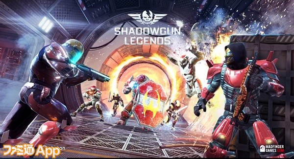 shadowgunlegends01