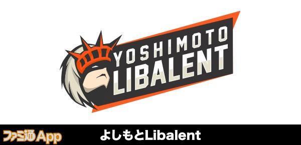 team_sum_yoshimoto