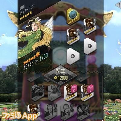 tensei6_001