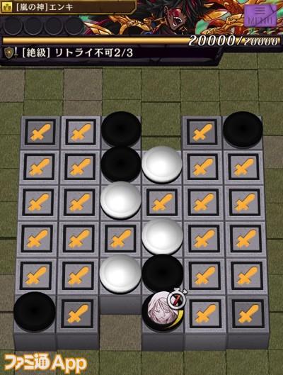 エンキ_ステージ2