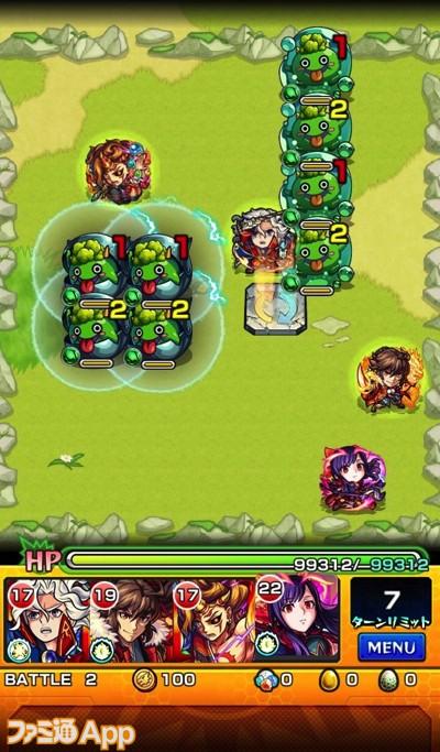 桜並木ステージ4_2