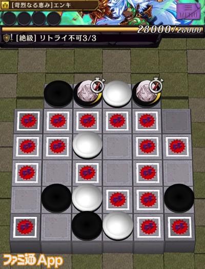 エンキ_ステージ3