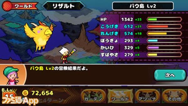406x228bb (2)