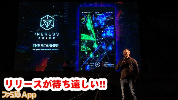 ingressmdFessfukuoka25書き込み