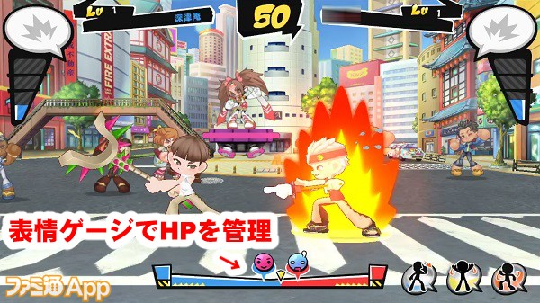 fightclub04書き込み