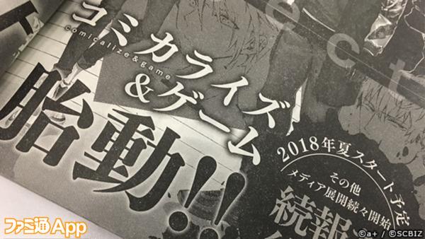 20180416_UJ本誌