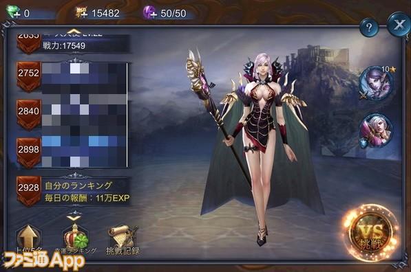 goddess_画像14