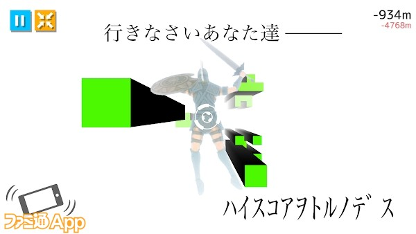 エルシャダイ_002