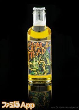黄金の蜂蜜酒1