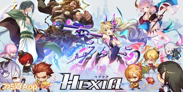 【新作】ギアを使って仲間と連携!4対4の仮想空間チームバトル『HEXIA(へクシア)』