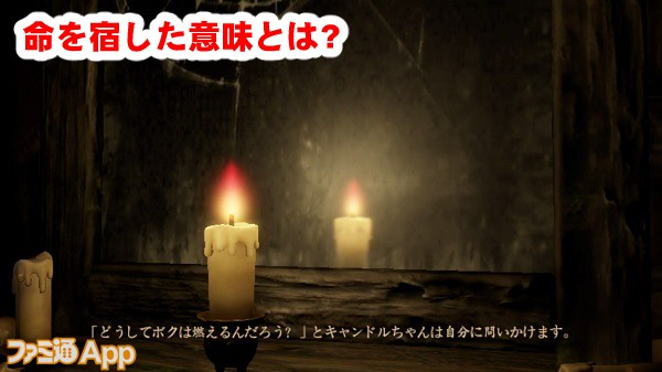 candleman09書き込み