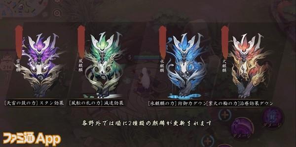 平安京17