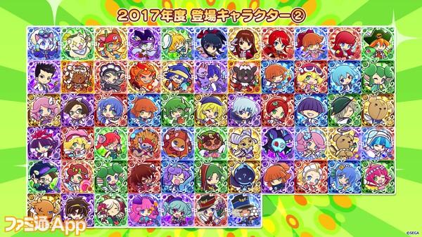3-16_2017年カード絵02