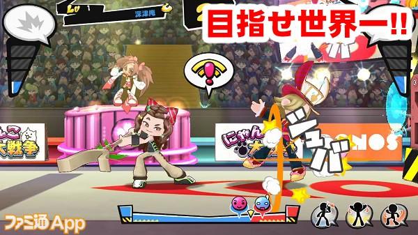 fightclub13書き込み