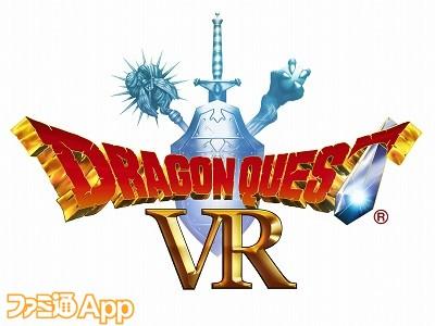 DQVR_logo3_400