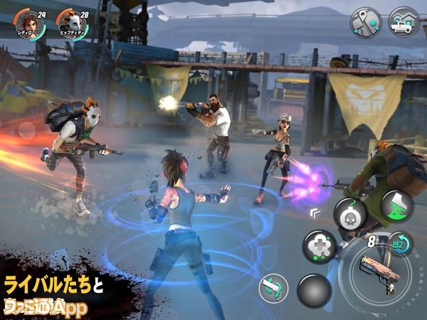 DeadRivals_screen_03_2732x2048_JP