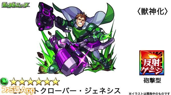 GrabberRaster 0001