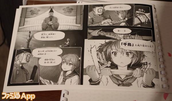 刀使ノ巫女コラボカフェ_6