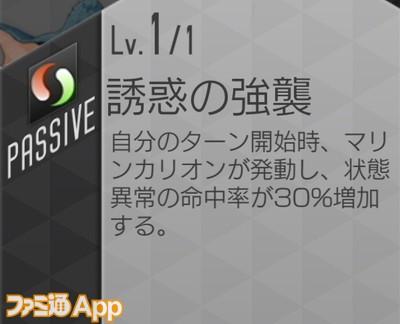 IMG_3149_result