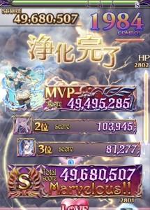 IMG_3389_result