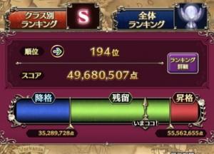 IMG_3391_result