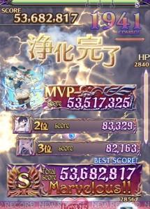 IMG_3416_result