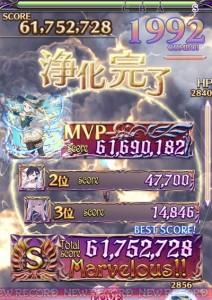 IMG_3426_result