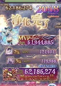 IMG_3436_result