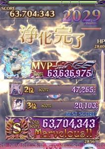 IMG_3439_result