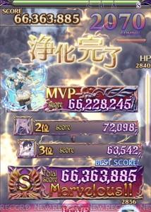 IMG_3445_result