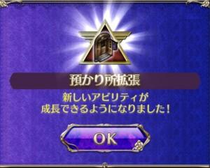 IMG_3549_result