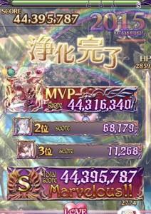 IMG_3577_result