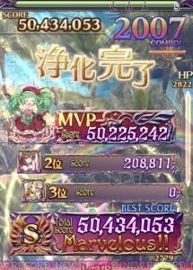 IMG_3581_result
