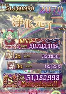 IMG_3603_result
