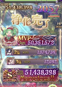 IMG_3625_result
