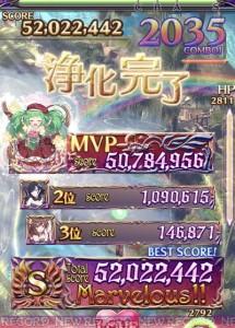 IMG_3629_result
