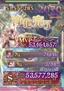 IMG_3635_result