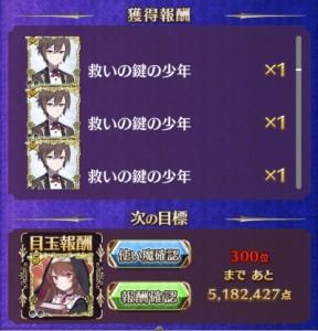 IMG_3645_result